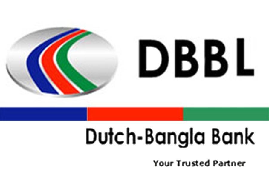 DBBL Logo