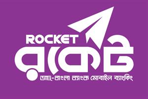 dutch-bangla-rocket-logo